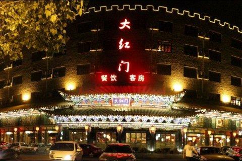 淄博大红门酒店