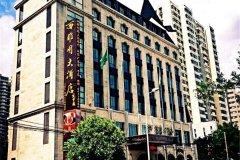 洛阳西雅图大酒店