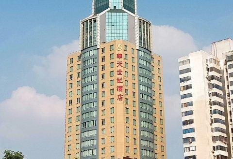 柳州华天世纪酒店