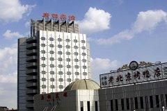 唐山唐钢宾馆