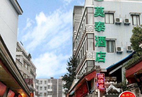 莫泰168(武汉长江大桥户部巷店)
