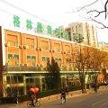 格林豪泰公寓酒店北京光明桥店