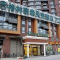 格林豪泰(北京清河安宁庄东路店)
