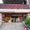 布丁酒店杭州西湖银泰店