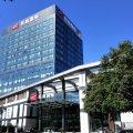 北京民航国际会议中心
