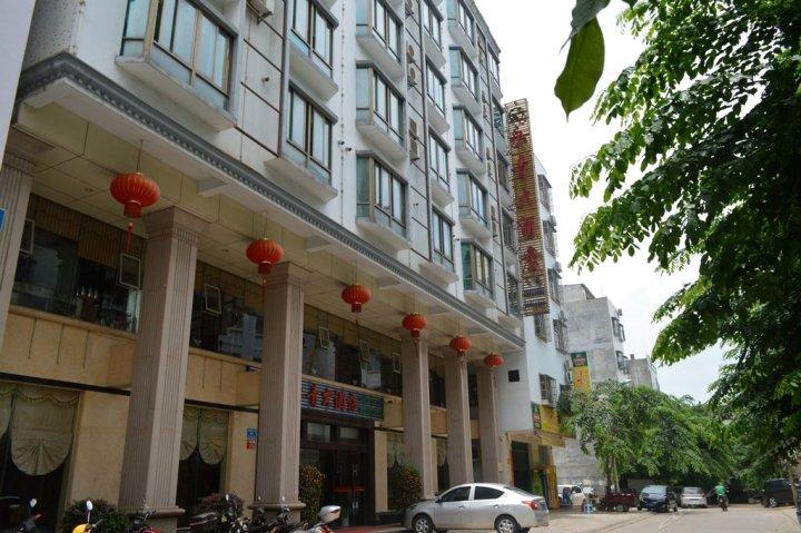 文昌永青大酒店