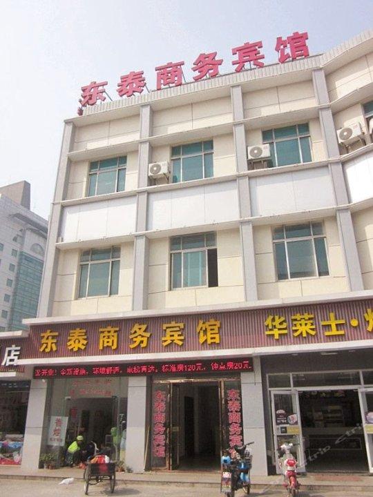 苏州东泰商务宾馆