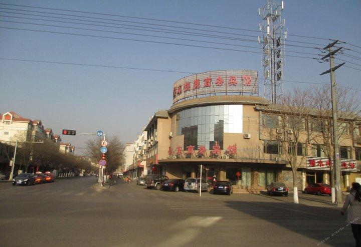石嘴山昊东商务宾馆