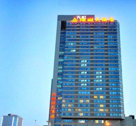 长沙珊瑚大酒店