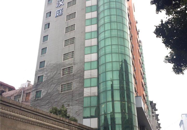汉庭酒店(南昌八一广场福州路店)