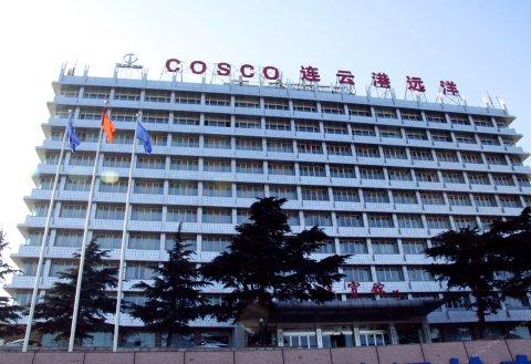 连云港远洋宾馆