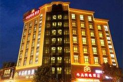 肇庆半岛明珠酒店