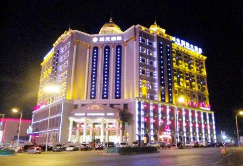 张家口阳光国际大酒店