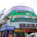 格子微酒店(南宁西大二店)(原秀灵店)