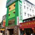 格子微酒店(南宁中山店)