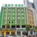 格子微酒店(南宁仙葫店)