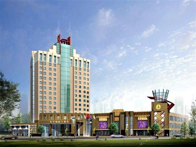 湖南华宇国际大酒店
