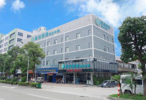 城市便捷酒店(佛山顺德陈村高铁南站店)