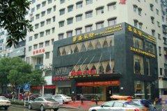 上饶吉阳国际大酒店