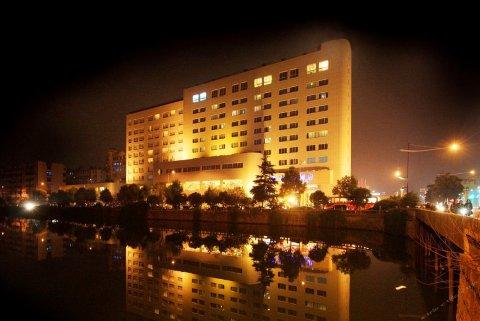 衢州东方大酒店