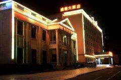 洛阳盛唐大酒店