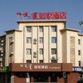 如家酒店·neo(赤峰火车站店)