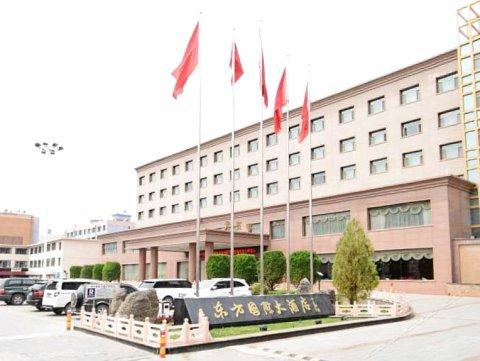 酒泉东方国际大酒店