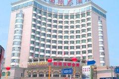 揭阳阳美国际大酒店