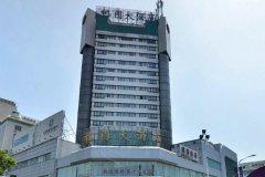 许昌桃园大酒店