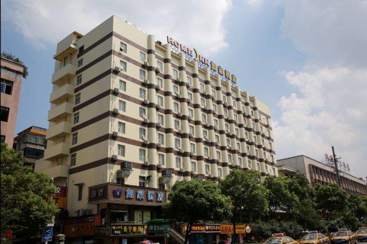 如家酒店(湘潭建设路口步步高广场店)