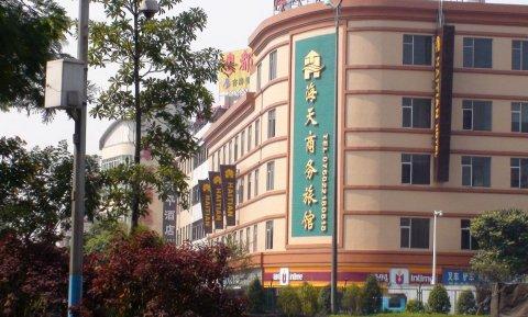 中山海天商务旅馆