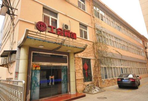 济南工会宾馆