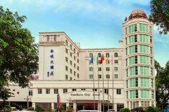 防城港南城大酒店
