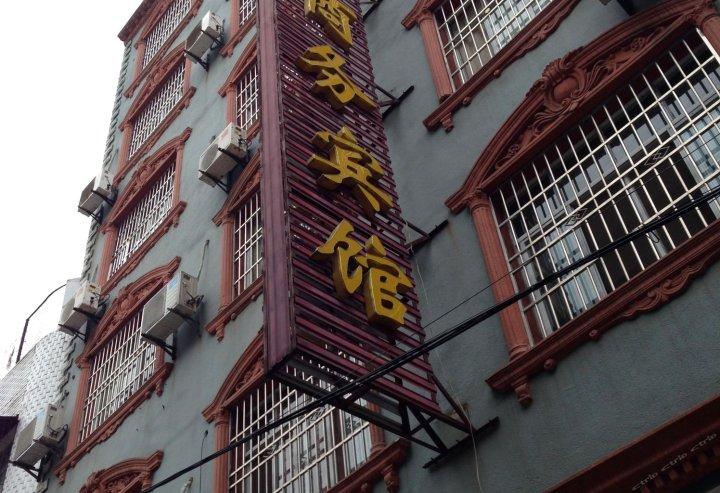 潜江如意酒店