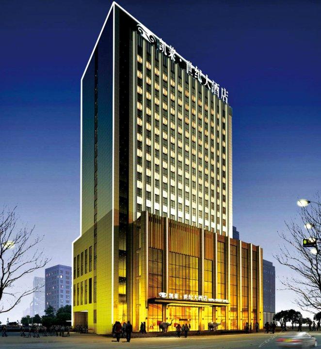 荆门凯莱世纪大酒店