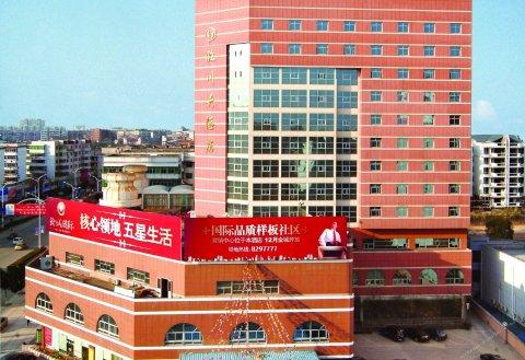 抚州临川大酒店