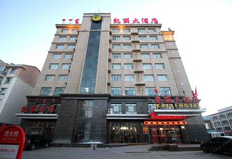 乌兰察布凯丽大酒店