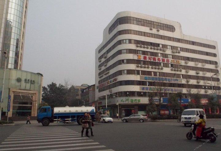 德阳豪元商务酒店