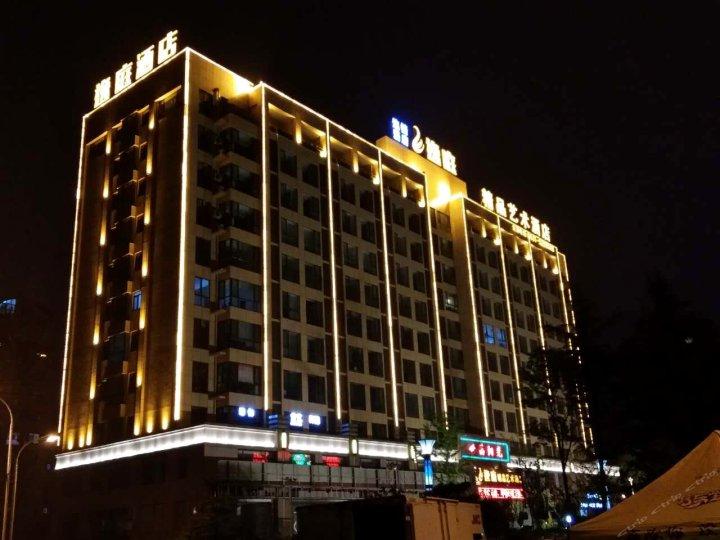 威海丞锦精品酒店