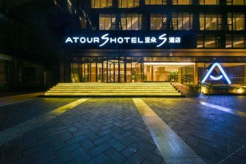 北京东直门亚朵S酒店