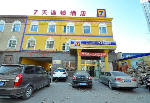 7天连锁酒店(天津东丽开发区轻轨站店)