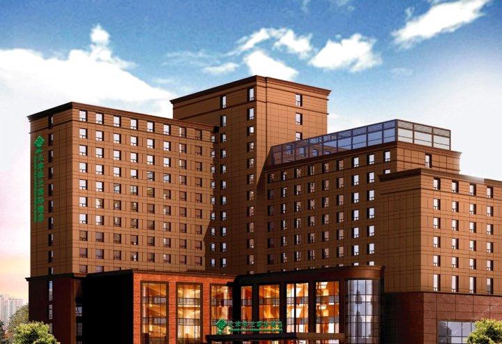 天津依兰国际酒店