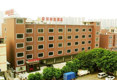 惠州鼎润商务酒店