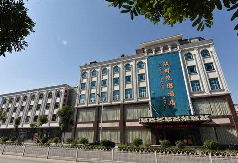 深圳枬枫商务宾馆