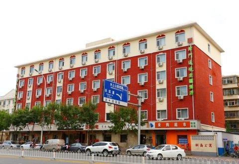 津门逸境文化主题酒店(天津水上公园店)
