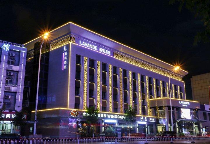麗枫酒店(天津滨海于家堡金融中心店)
