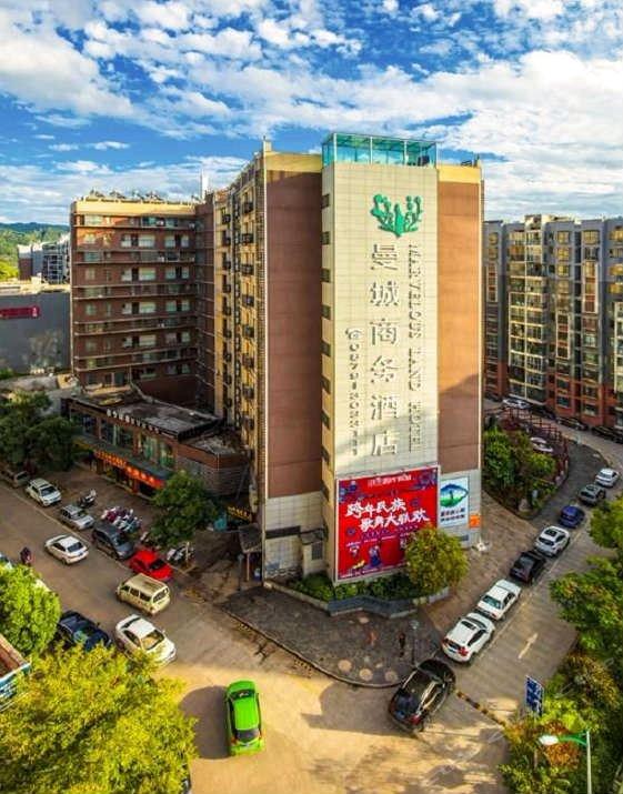 普洱曼城商务酒店