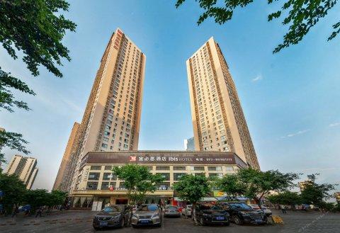 宜必思酒店(重庆冉家坝店)