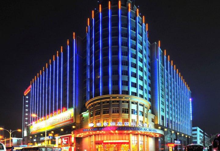 江西唯客丽晶国际大酒店