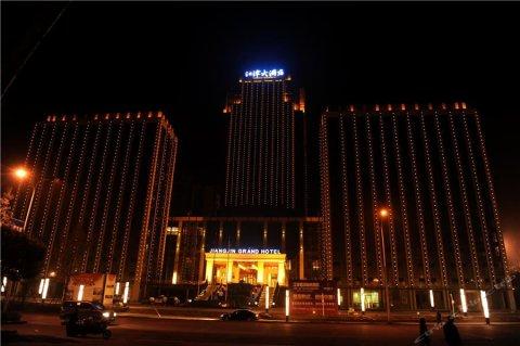 重庆江津大酒店